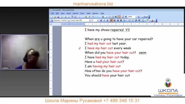 Pre-Intermediate - урок 10