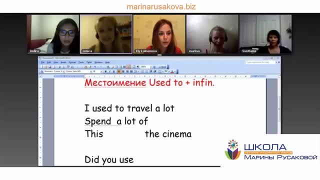 Pre-Intermediate - урок 1