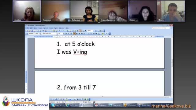 Intermediate - урок 11